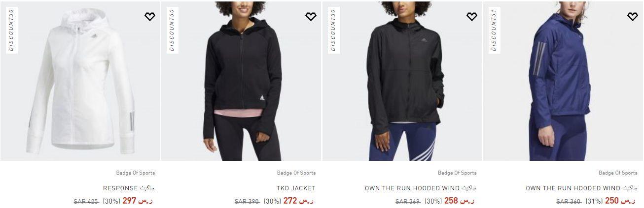 جاكيتات نسائية رياضية من Adidas